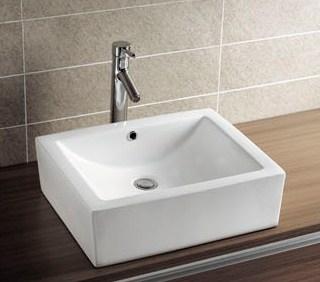 Мивка ICB 831 - Поръчка на мивка за баня