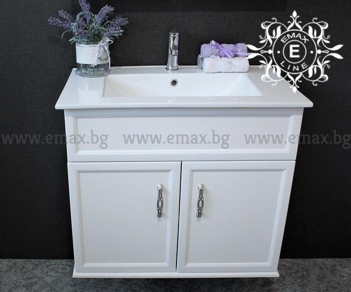 шкаф за баня с мивка 60 см