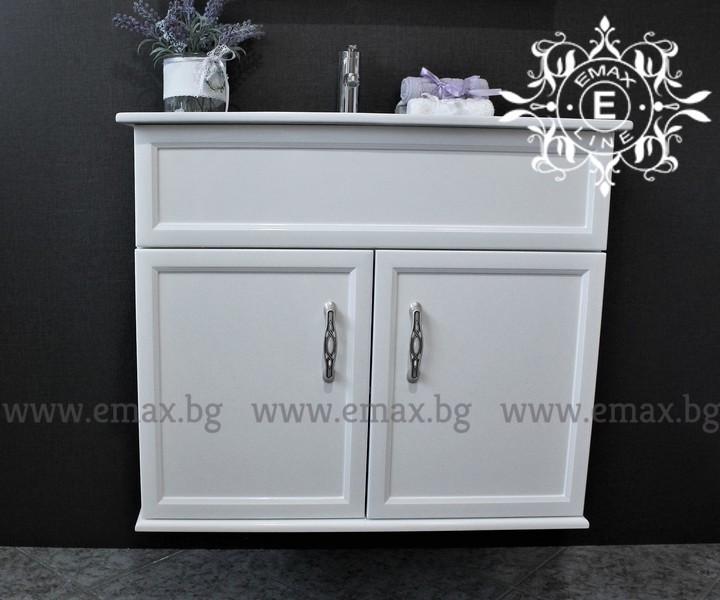 шкаф за баня с мивка 70 см