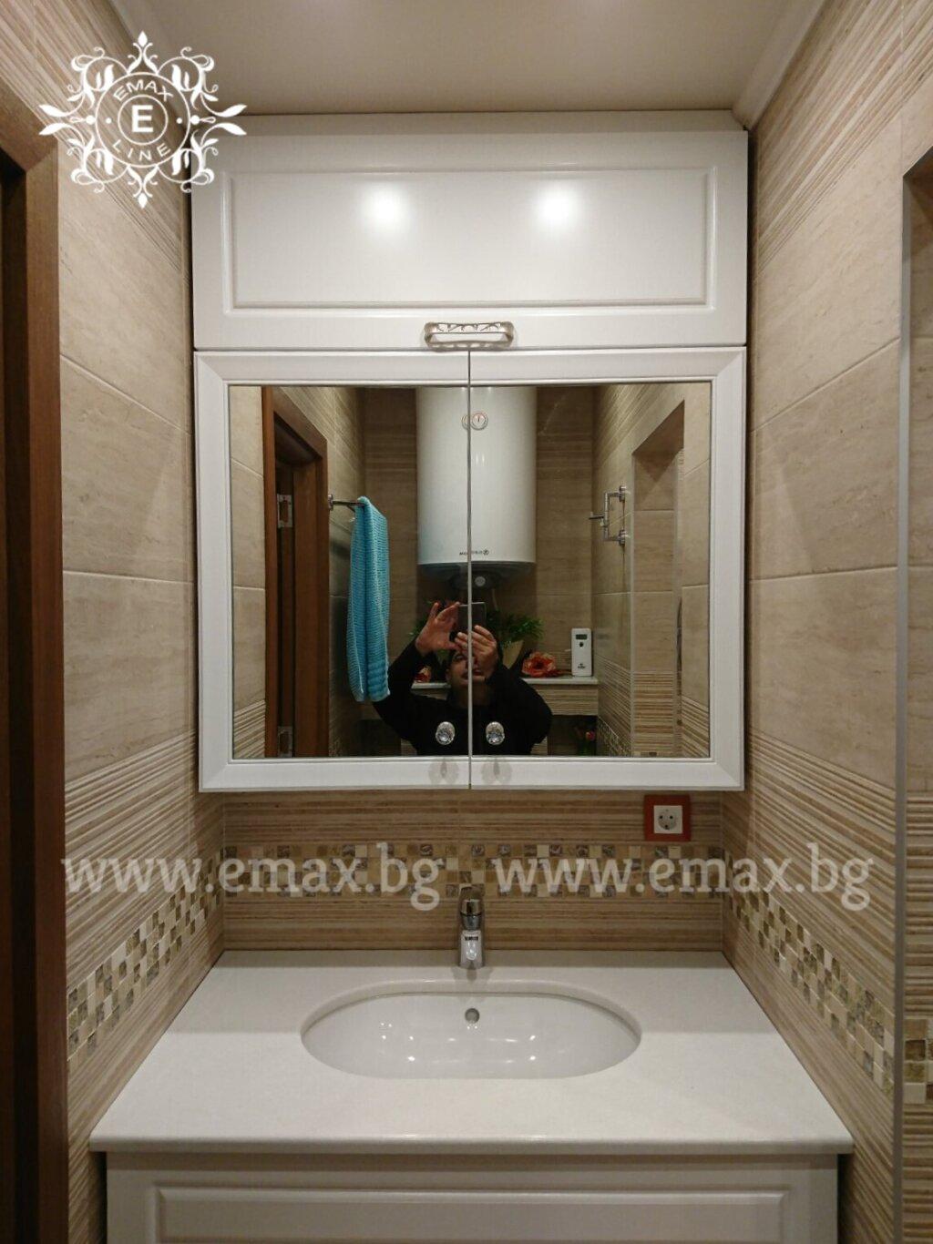 мебели за баня Велико Търново