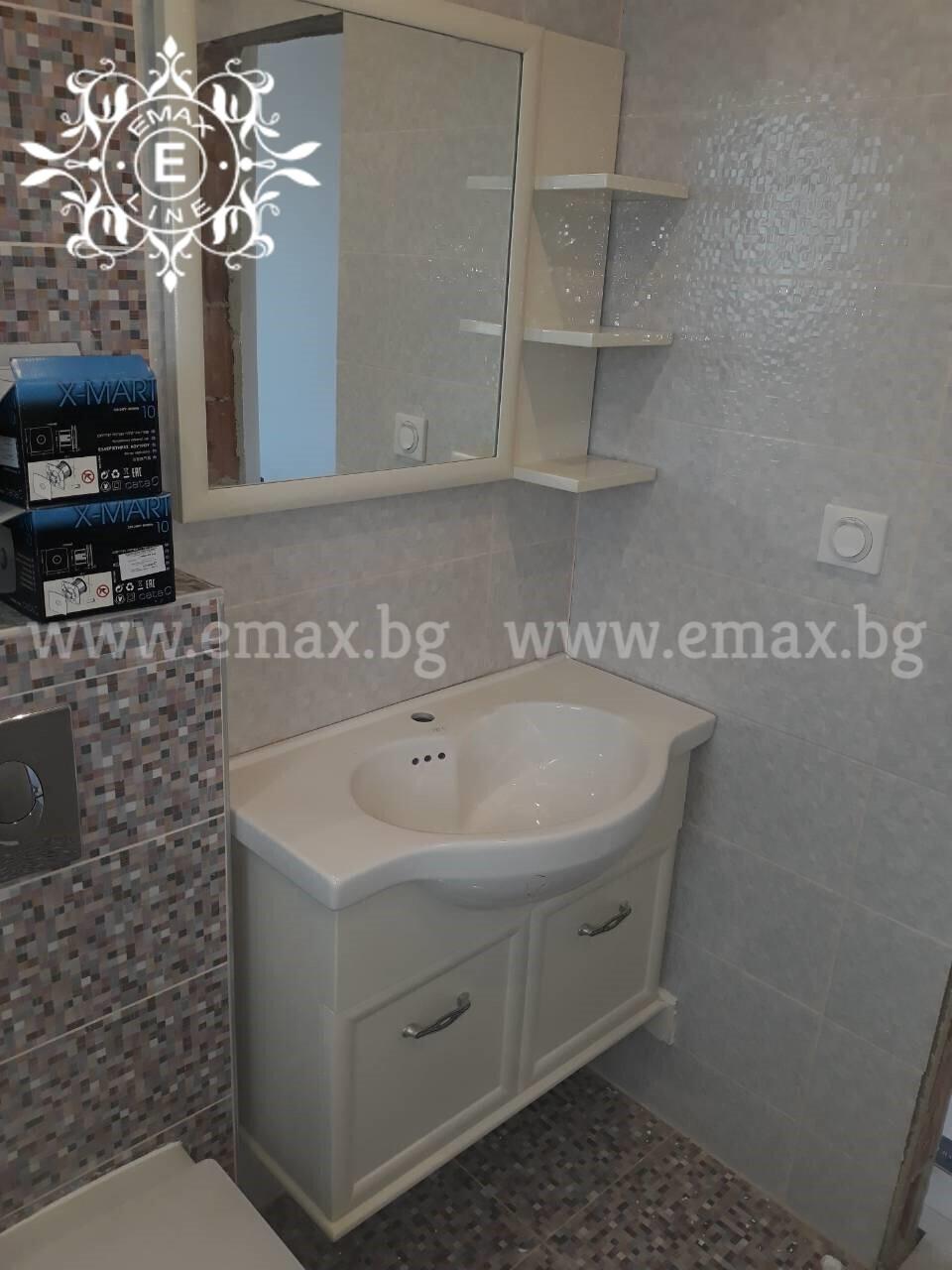 шкаф за баня Плевен