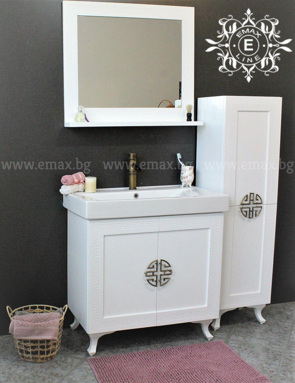 комплект мебели за баня варна