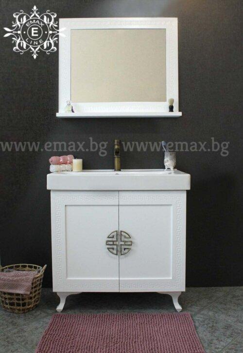 мебели за баня версаче